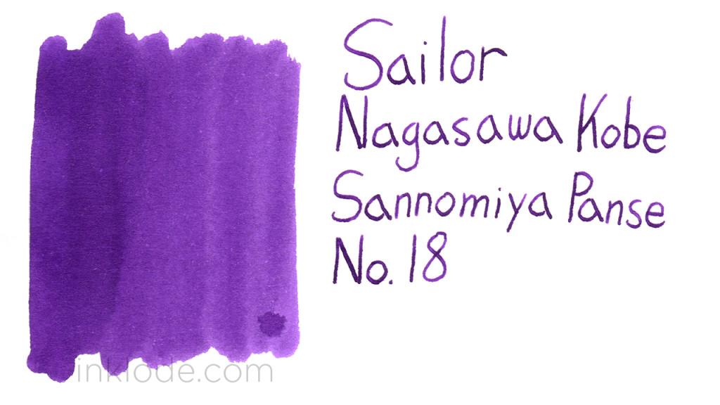 SWAB_sailor_kobe_18